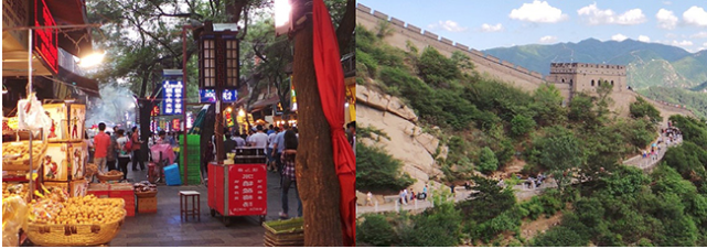 Chinese city and mountainside images